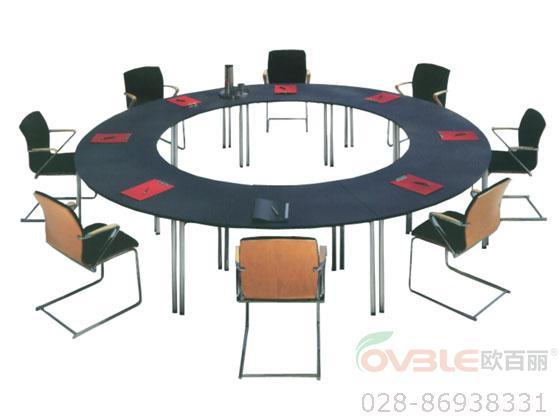 板式钢脚圆形会议桌