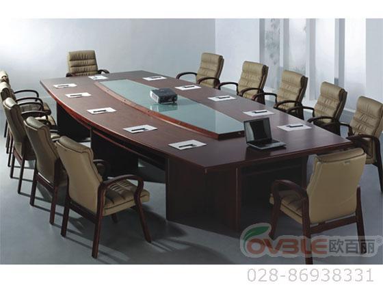 大型船形实木会议桌_会议桌|洽谈桌
